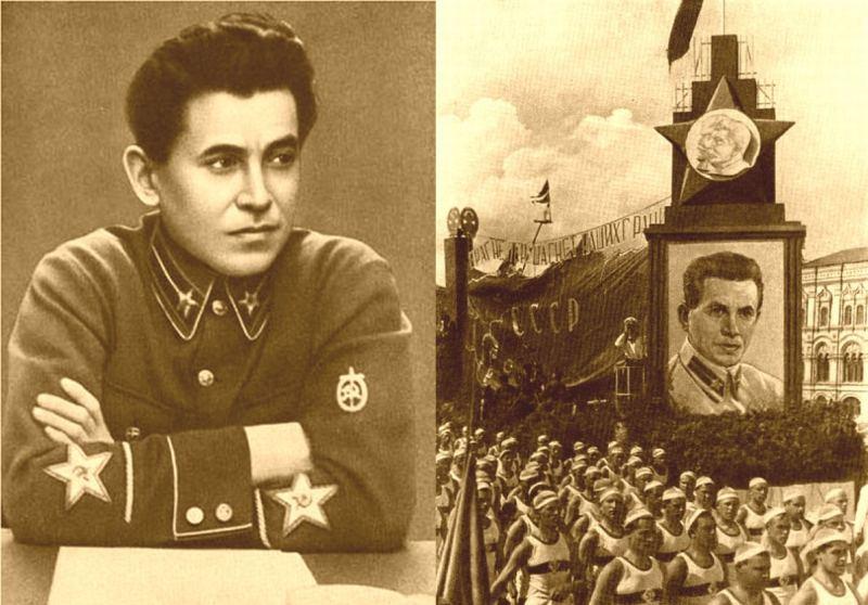День в истории. Ежов, Булгаков и другие: foto_history — LiveJournal