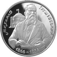 moneta_Grushev_R