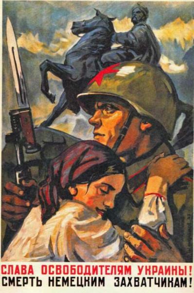 plakaty-vtoroy-mirovoy-sovetskiy-soyuz-1943-12-foto_3