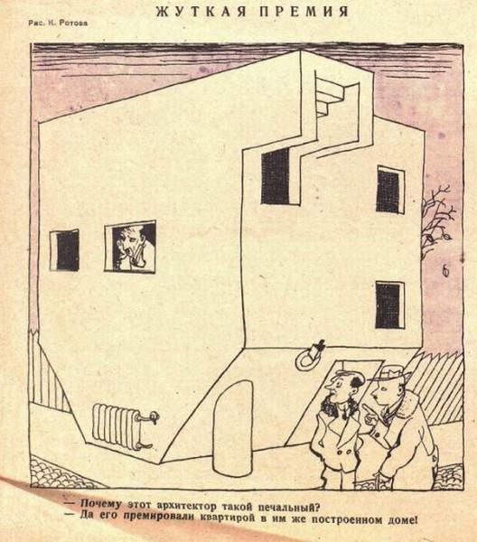 ПИСЬМА ОБ ЭВОЛЮЦИИ (70). «Какофония в архитектуре»