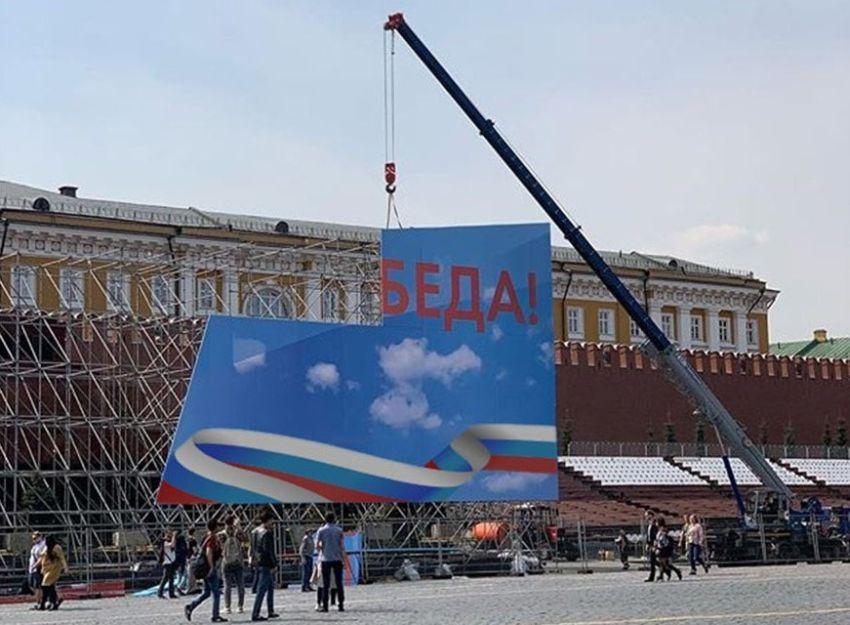 Война с памятниками в РФ: закрытие главного памятника лидеру русской революции мавзолея Ленина