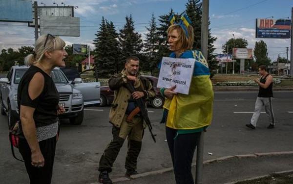 1409051428_ukr1