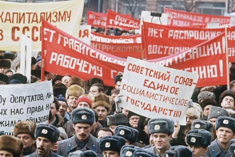 Почему никто не вышел защищать СССР в 1991-м?