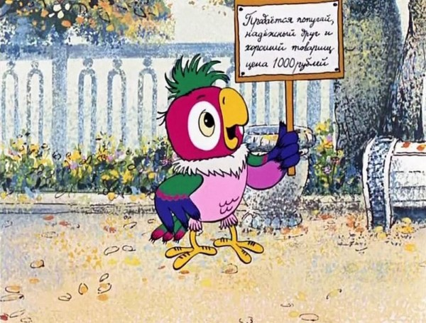 Создатель попугая Кеши повторил его судьбу