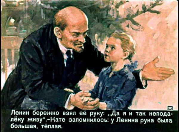 lenin_na_elke31