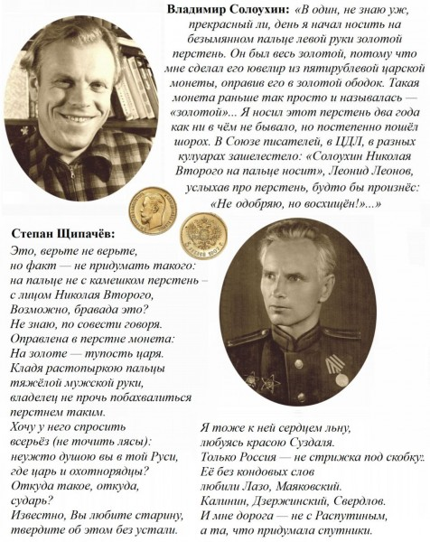 День в истории. Монархическая дискуссия в СССР 1968 года