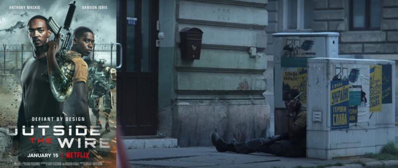 Украина после Апокалипсиса - уже на экранах!