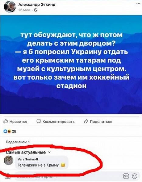 Новая постановка вопроса: где Крым? :)