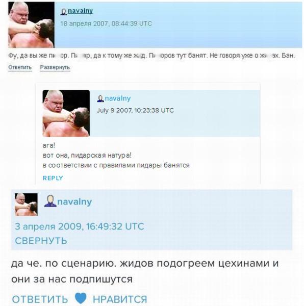 Navalny1.jpg