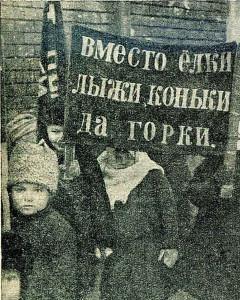 Митинг детей против ёлки