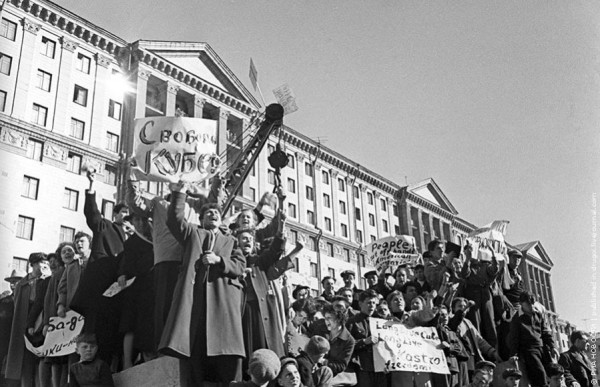 60 лет назад. Несанкционированный митинг в Москве 1961 года