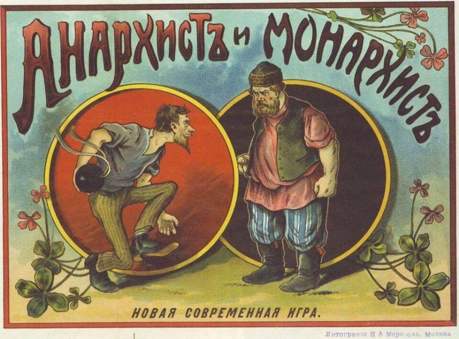 В чём остро нуждается российский парламентаризм?