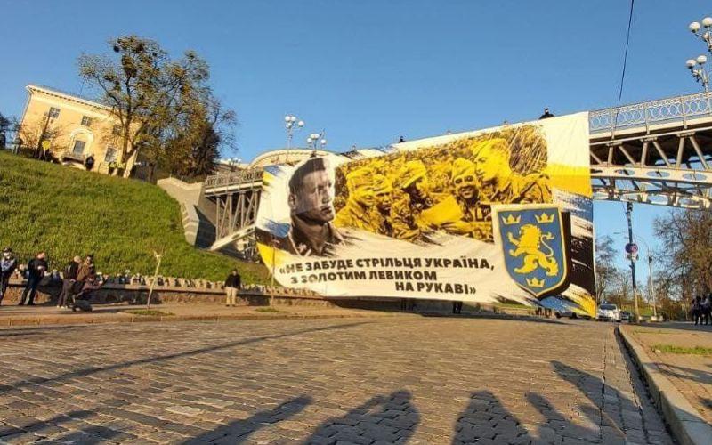 Марш в память эсэсовцев Галичины впервые прошёл по Киеву