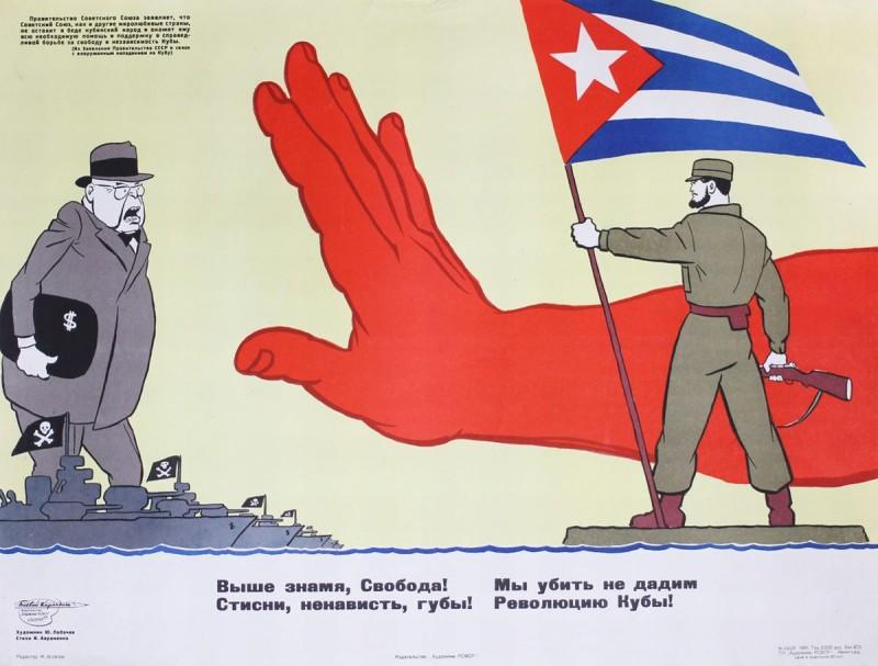 1961_Kuba.jpg