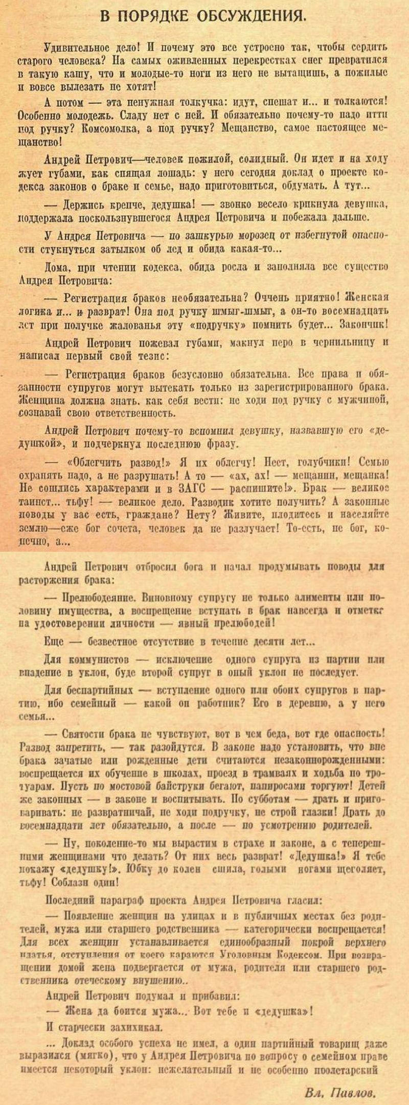 1925-1.jpg