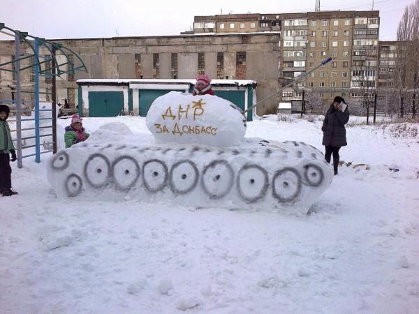 tank_dnr