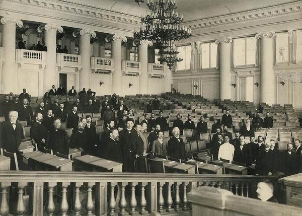 GosDuma1917