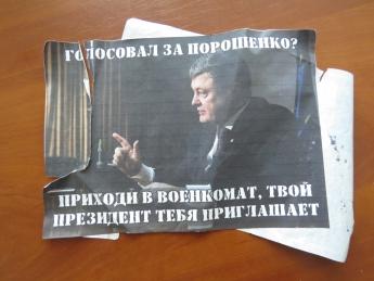 listovka_2014_1