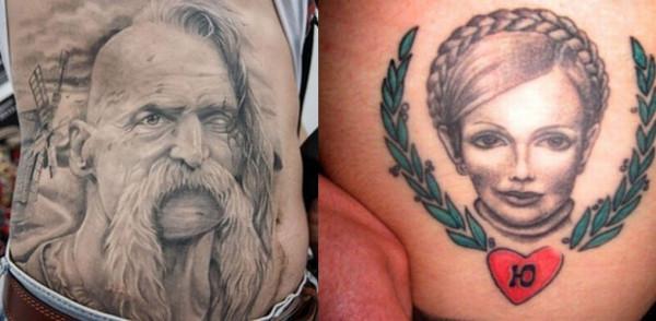 tattoo03