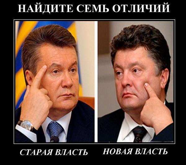 """""""Самопомич"""" обжалует в КС увеличение в регламенте Рады срока рассмотрения изменений в Конституцию, - Березюк - Цензор.НЕТ 5407"""