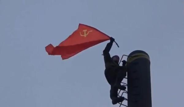 flag007