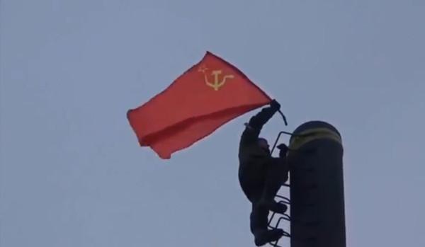 flag008