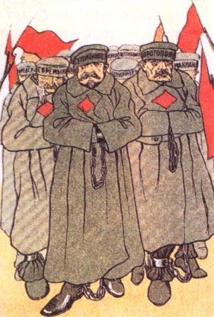 Открытка, посвященная аресту министра внутренних дел Российской империи А. Д.Протопопова. 1917 год