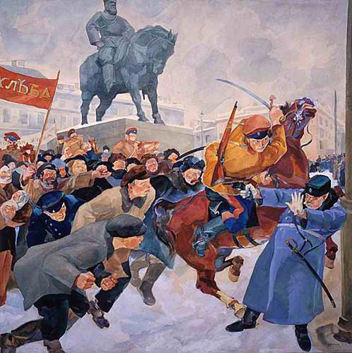 Художник Ференц Февраль семнадцатого акварель 1920 г.