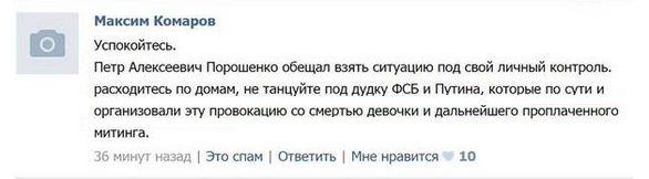 zamaidan4
