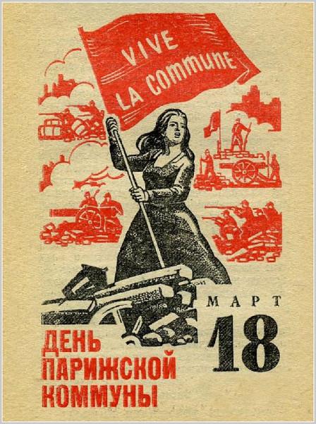 http://ic.pics.livejournal.com/maysuryan/46825033/418414/418414_600.jpg
