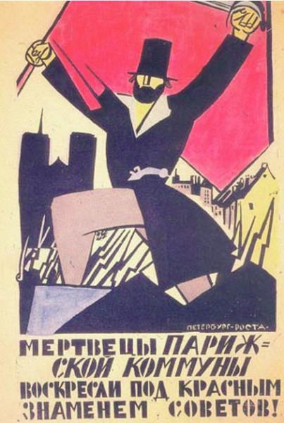 Коротко. Про левых борцов с тенью СССР