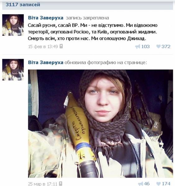 Открытки прапор украины