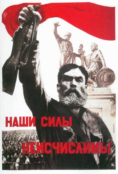 1941_plakat