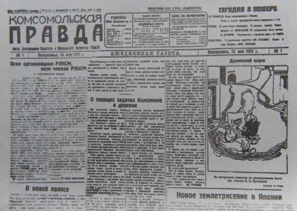 1925-05-24kp.jpg