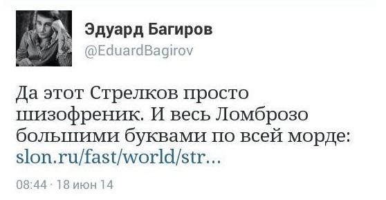 Bagirov0