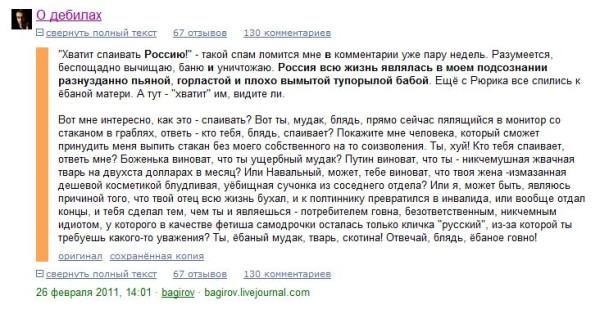 Bagirov4