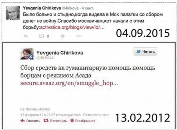 2015-09-05chirikova.jpg
