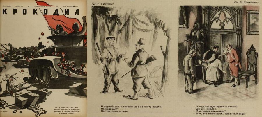 1939krokodil01.jpg