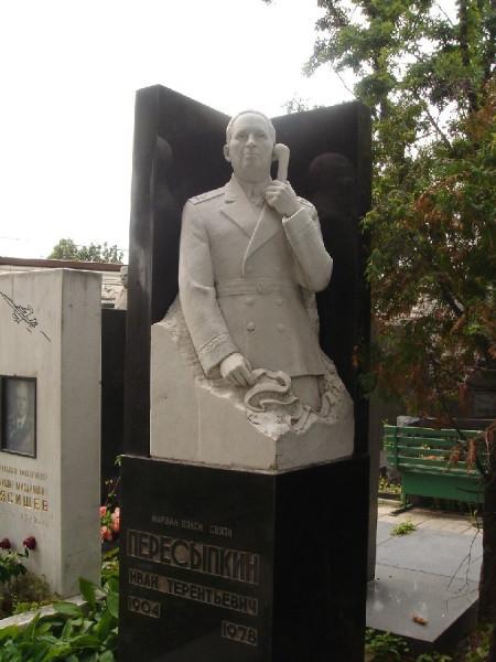 Памятник цена новосибирск у кого памятники вов в россии фото и названия