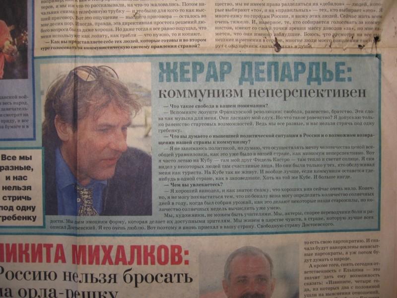 1996-5.jpg