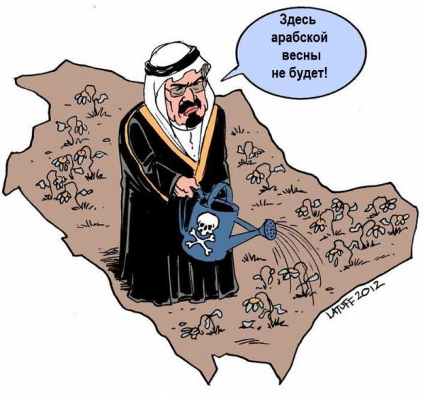 saudi01.jpg
