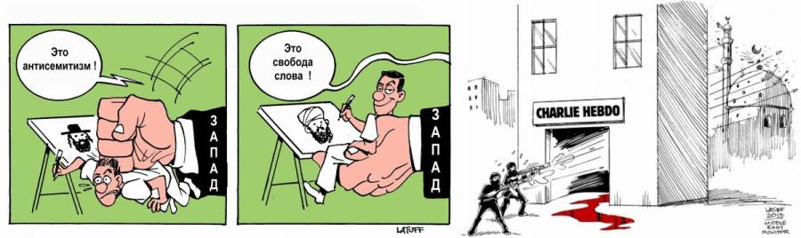 Latuff_Charlie.jpg