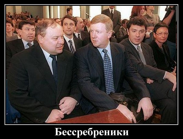 http://ic.pics.livejournal.com/maysuryan/46825033/824359/824359_600.jpg