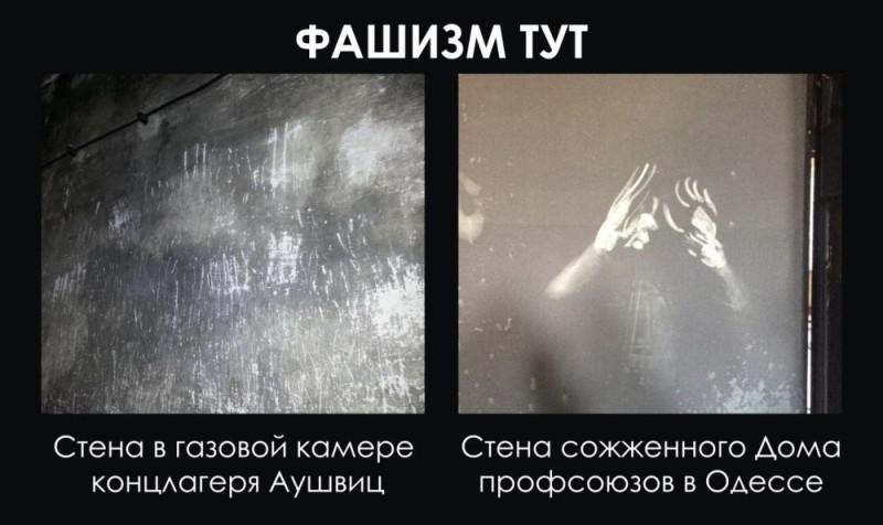 odessa_den.jpg