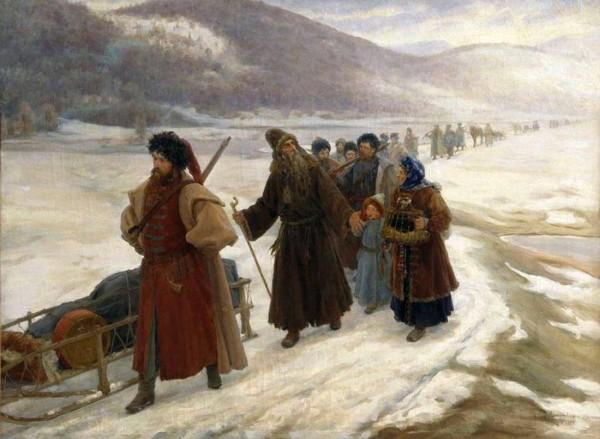 350 лет назад. Первый русский революционер?