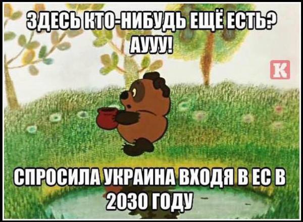 vinni-the-pooh.jpg