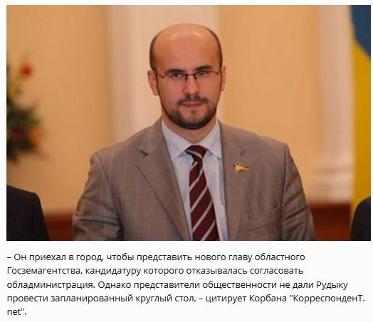 kiev_ministr2014