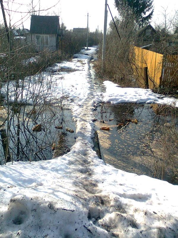 мост через канаву