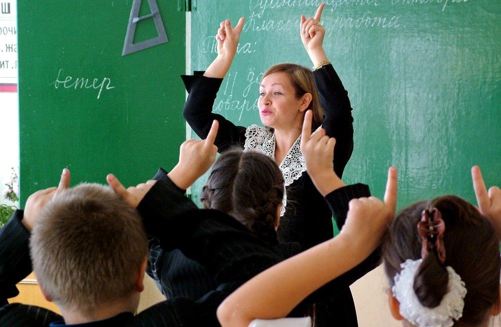 Учитель з учиницай 7 фотография