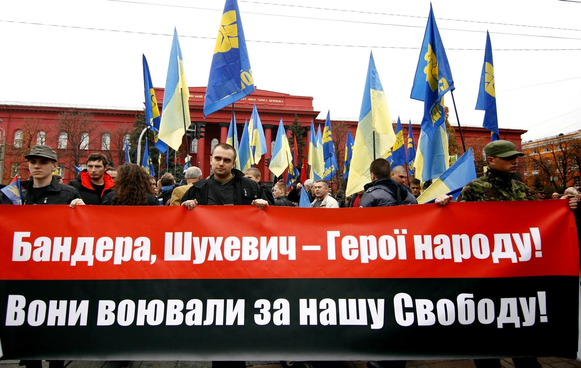 Свободу украини фото 22 фотография